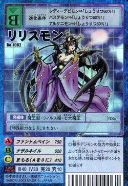 Lilithmon Bo-1002 (DM)