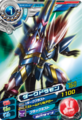 Darkdramon D4-51 (SDT).png
