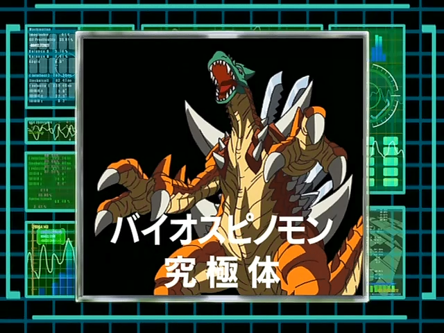 from Allen digimon data squad en retube