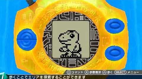 PSP Digimon Digivice Ver