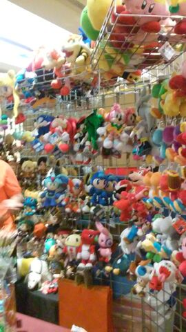 File:Plush dolls.jpg