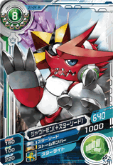 File:Shoutmon (+ Star Sword) D1-04 (SDT).png