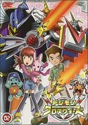 List of Digimon Fusion episodes DVD 02