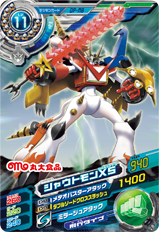 File:Shoutmon X5 DP-M8 (SDT).png