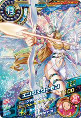 File:Angewomon D6-39 (SDT).png