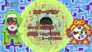 DigimonIntroductionCorner-Quartzmon 1