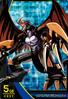 Imperialdramon Dragon Mode 1-052 (DJ)