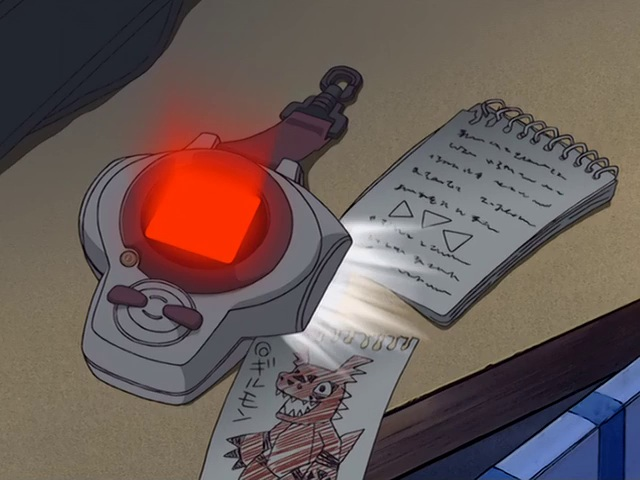 File:List of Digimon Tamers episodes 01.jpg