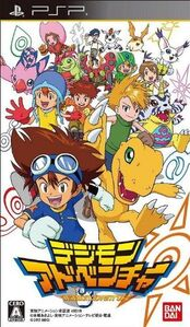 Digimon Adventure (PSP) (NTSC-J)