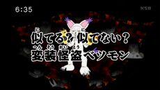 List of Digimon Fusion episodes 71