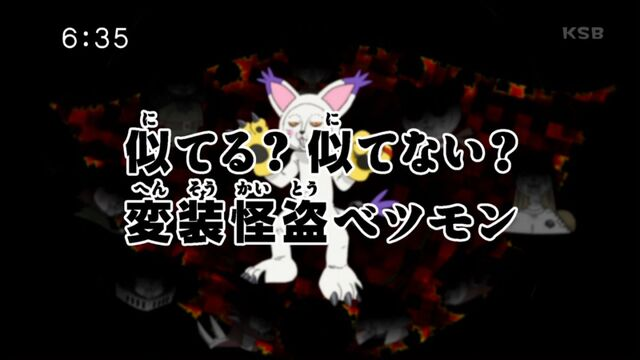 File:List of Digimon Fusion episodes 71.jpg