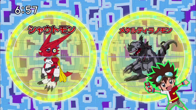 File:DigimonIntroductionCorner-Shoutmon 2.png