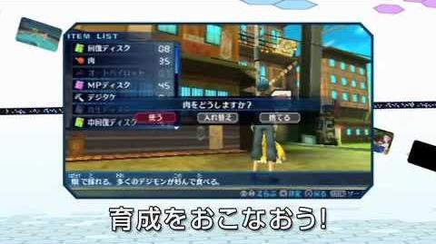 PSP「デジモンワールド リ:デジタイズ」プレイ動画(2)