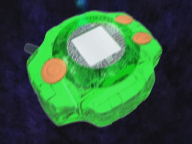 File:Digivice (Adventure) (Mimi) t.png