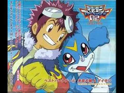 File:Best Partner 7 Motomiya Daisuke & V-mon.jpg