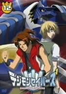 File:List of Digimon Data Squad episodes DVD 12 (JP).jpg