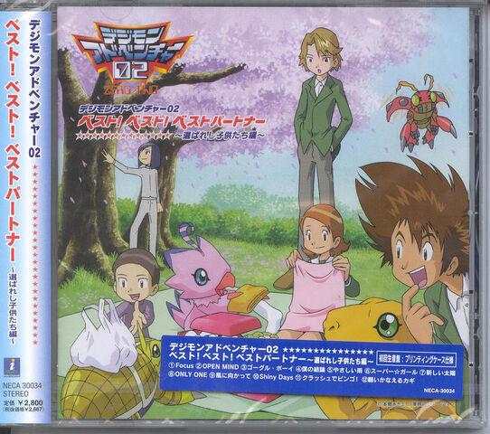 File:Best! Best! Best Partner ~Chosen Children Version~ f.jpg
