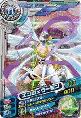 File:Angewomon D3-40 (SDT).png