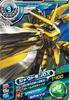 Shoutmon DX D7-08 (SDT)