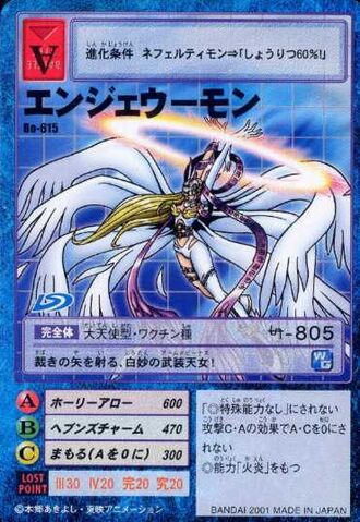 File:Angewomon Bo-615 (DM).jpg