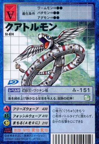File:Quetzalmon St-874 (DM).jpg