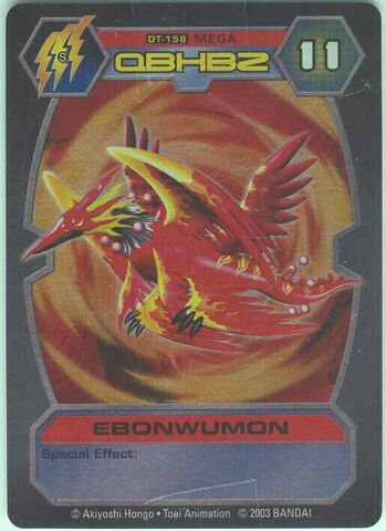 File:Ebonwumon DT-158 (DT).jpg