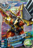 VictoryGreymon D3-48 (SDT)
