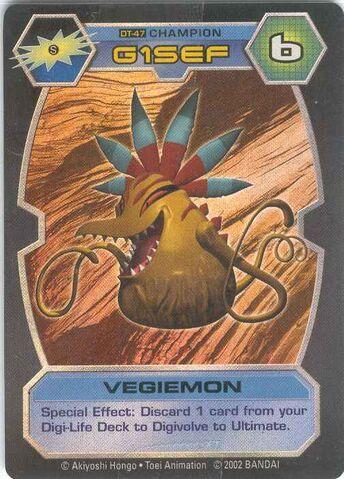 File:Vegiemon DT-47 (DT).jpg