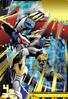 Imperialdramon Fighter Mode 4-018 (DJ)
