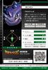 Ganimon 3-019 B (DJ)