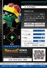 ToyAgumon 3-021 B (DJ)