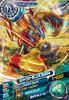 Shoutmon X3GM D5-13 (SDT)