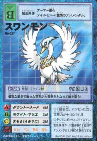 File:Swanmon Bo-327 (DM).jpg