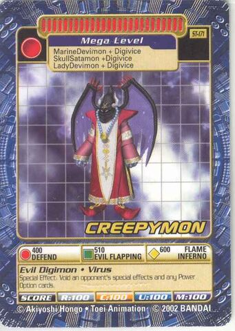 File:Creepymon St-171 (DB).jpg