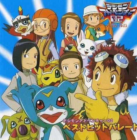 File:Digimonadventure02.jpg