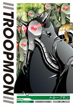File:Troopmon 2-062 (DJ).png