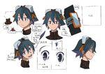 Digimon World Re-Digitize Taiga concept art 3