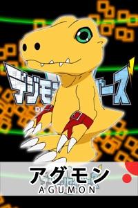 File:Agumon (2006 anime) (Fusion) t.jpg