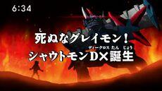 List of Digimon Fusion episodes 34