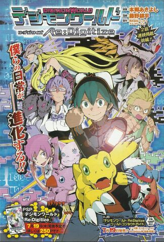 File:List of Digimon World Re-Digitize chapters 1.jpg