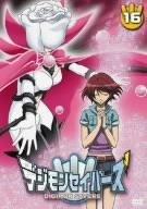 File:List of Digimon Data Squad episodes DVD 16 (JP).jpg