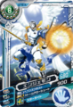 Angemon D2-49 (SDT).png