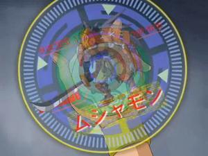 DigiAnalyserTamers-Musyamon