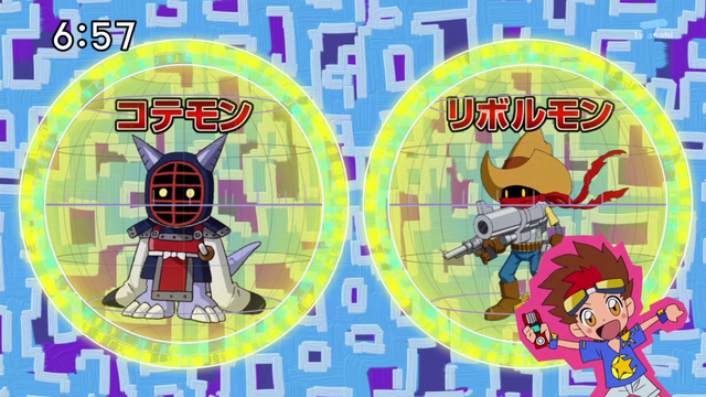 File:DigimonIntroductionCorner-Kotemon 2.png