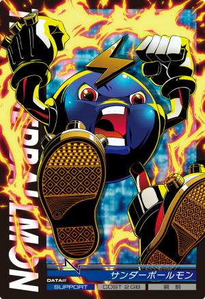 File:Thunderballmon 2-025 (DJ).png