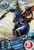 Cyberdramon D3-18 (SDT)