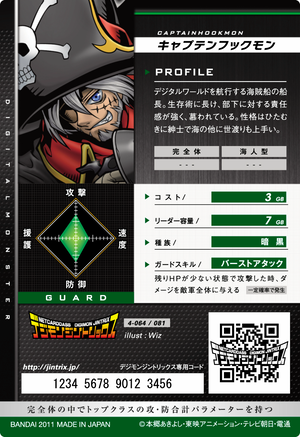 File:CaptainHookmon 4-064 B (DJ).png