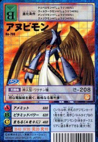 File:Anubimon Bo-790 (DM).jpg