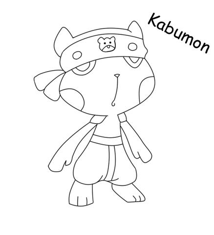 File:Kabumon.png