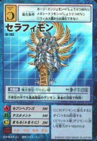 File:Seraphimon St-153 (DM).jpg